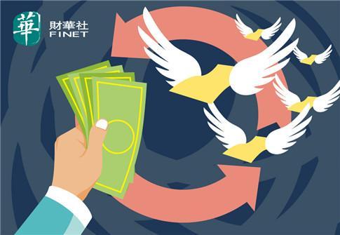 雷蛇(01337-HK)回購482.7萬股 涉資514.46萬港元
