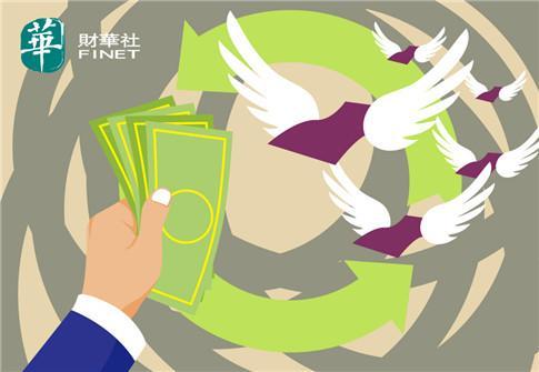 中國通海金融(00952-HK)回購18萬股 涉資12.4萬港元