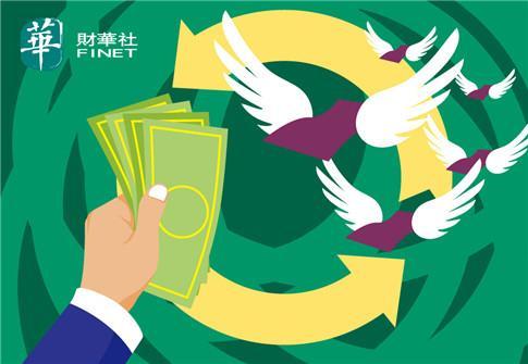 天福(06868-HK)回購11.1萬股 涉資59.93萬港元