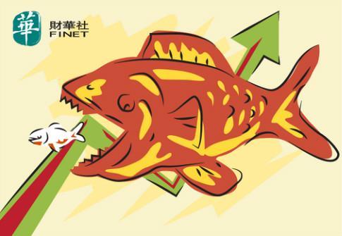 上海電力(600021.CN)擬收購江蘇協鑫新能源旗下16個光伏項目公司