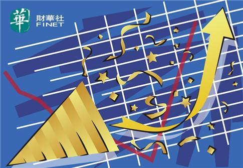 【盈喜】中聯重科(01157-HK)料首9月盈利增逾1.6倍