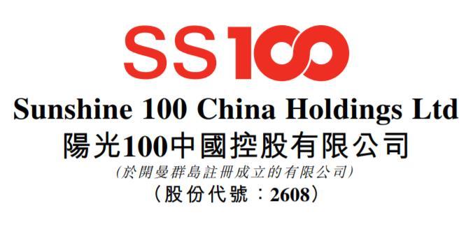 陽光100中國(02608-HK)回購1萬股 涉資1.42萬港元