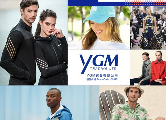 YGM貿易(00375-HK)中期虧損收窄不派息