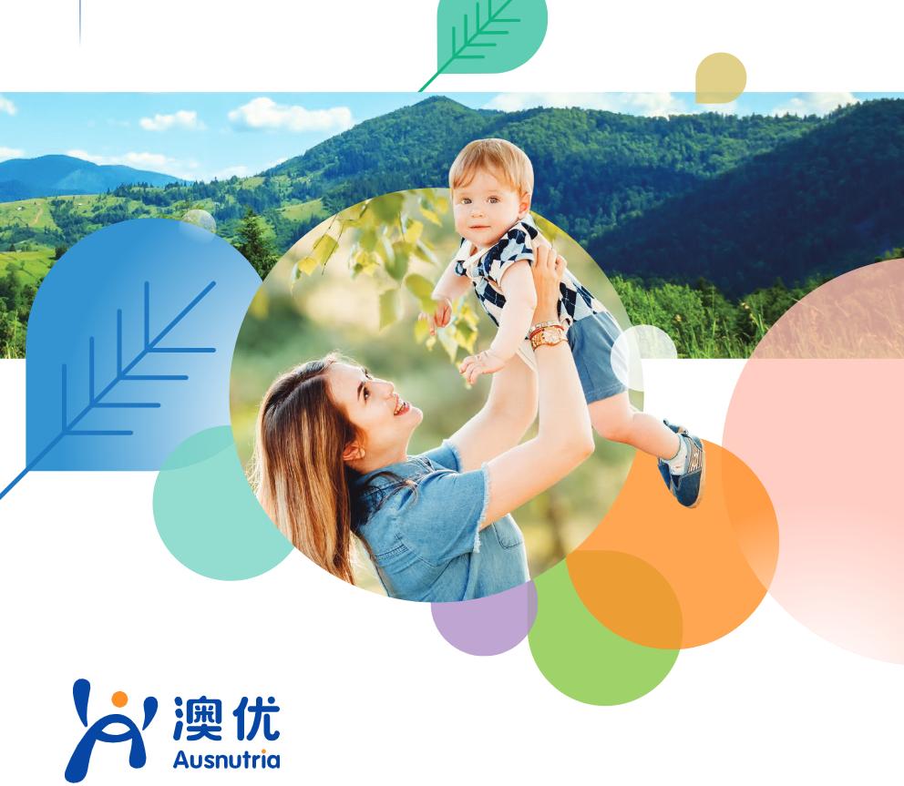 澳優乳業(01717-HK)與中南大學組建中部母乳庫 持續投入母乳研究提質量