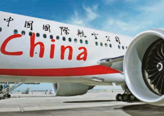 中國國航(00753-HK)11月旅客周轉量升4%