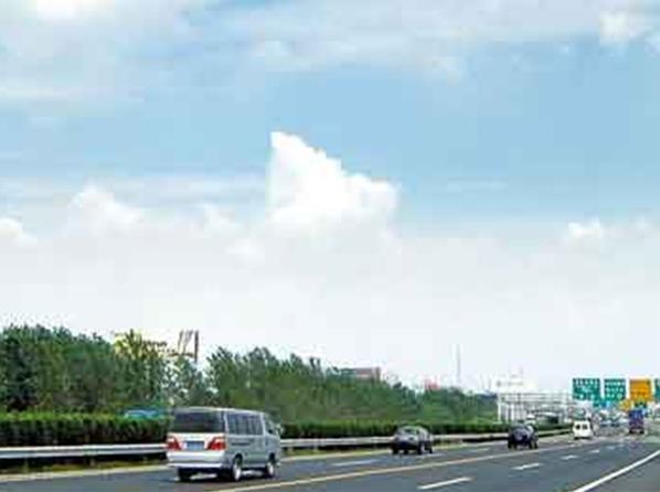 【權益變動】寧滬高速(00177-HK)被摩根大通減持321.8萬股