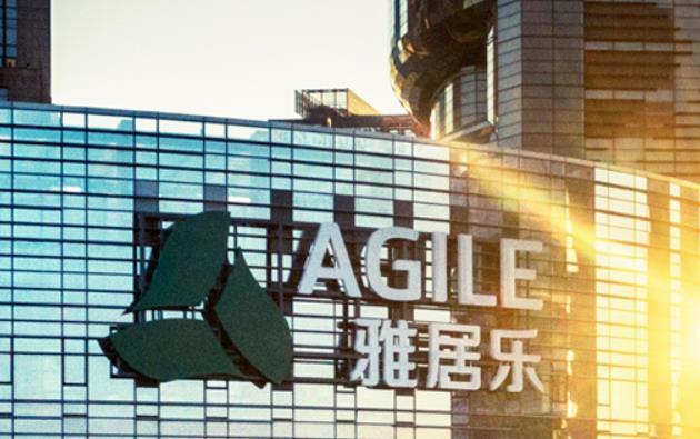 雅居樂(03383-HK)7月預售金額飊49%