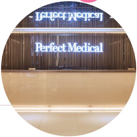 必瘦站(01830.HK)8月香港開設「醫療+美容」服務中心