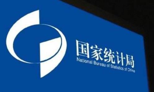統計局:中國6月PPI同比下降3%