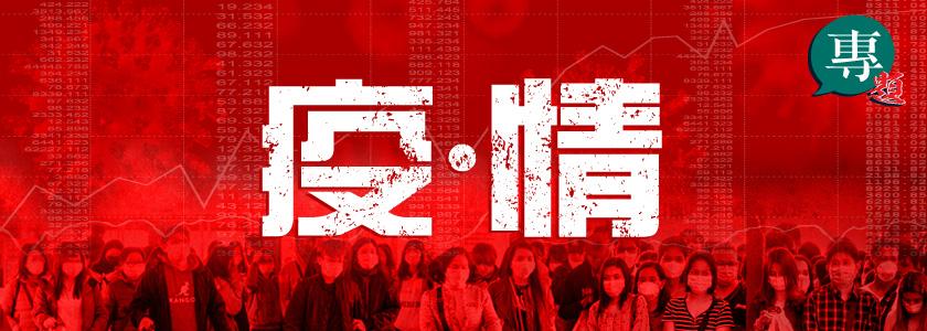 【大行報告】京東沈建光:從萬家上市公司財報,看企業抗疫情能力