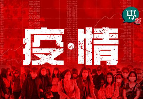 浙江出台支持小微企業應對疫情渡過難關16條金融舉措