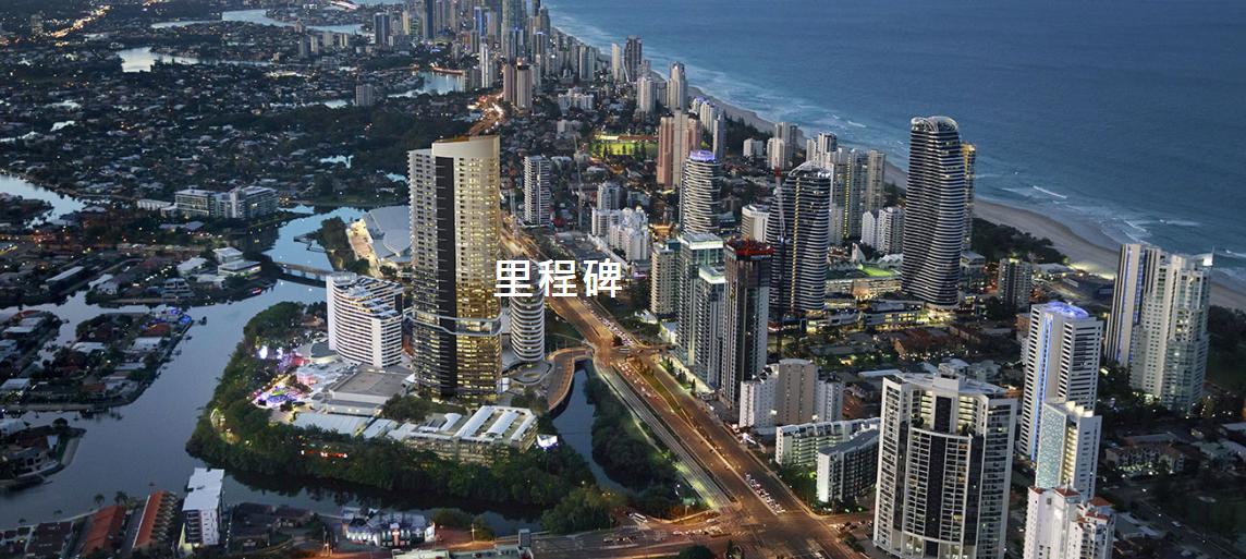 遠東發展(00035-HK)回購50.6萬股 涉資約128.89萬港元