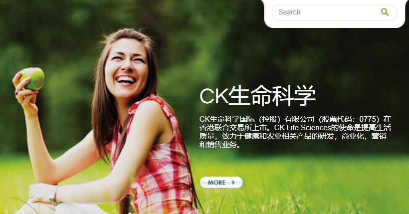 長江生命科技(00775-HK)高管變動