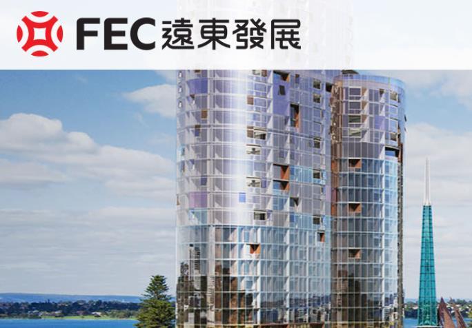 遠東發展(00035-HK)發行2.35億美元5.1%中期票據