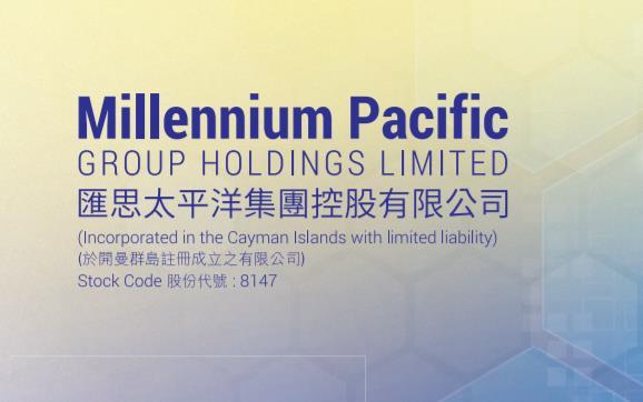 【權益變動】匯思太平洋(08147-HK)獲大股東鄭利忠增持2140萬股