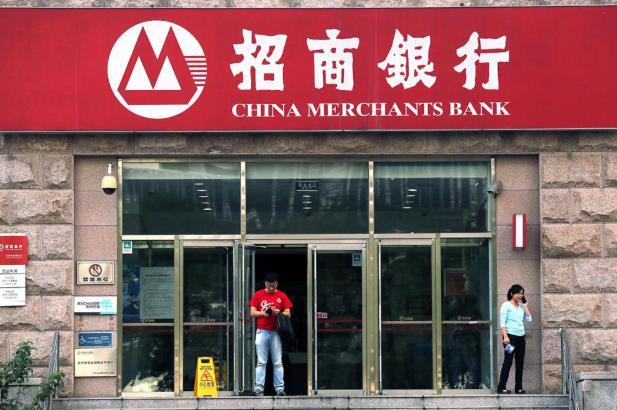 招行(03968-HK)完成發行500億人民幣資本債券