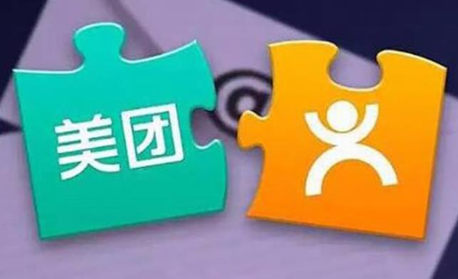 【異動股】美團點評-W(03690-HK)跌3.835%