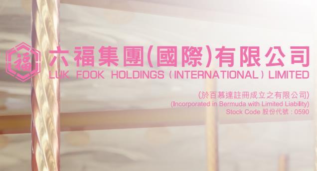 【大行報告】高盛料六福(00590-HK)未來息率維持5厘 升目標價至24港元