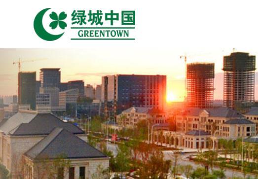 綠城中國(03900-HK)擬發行美元優先票據