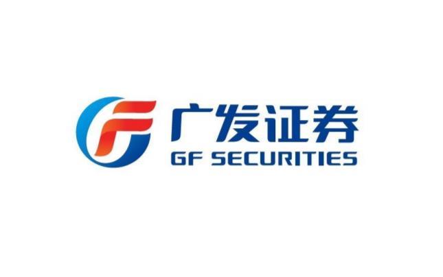 廣發証券(01776-HK)獲瑞信上調投資評級 股價現升逾3%