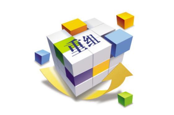 外電:中投公司重組海外投資決策架構