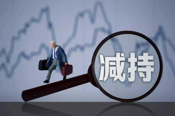【權益變動】中國油氣控股(00702-HK)被股東卓坤減持165萬股