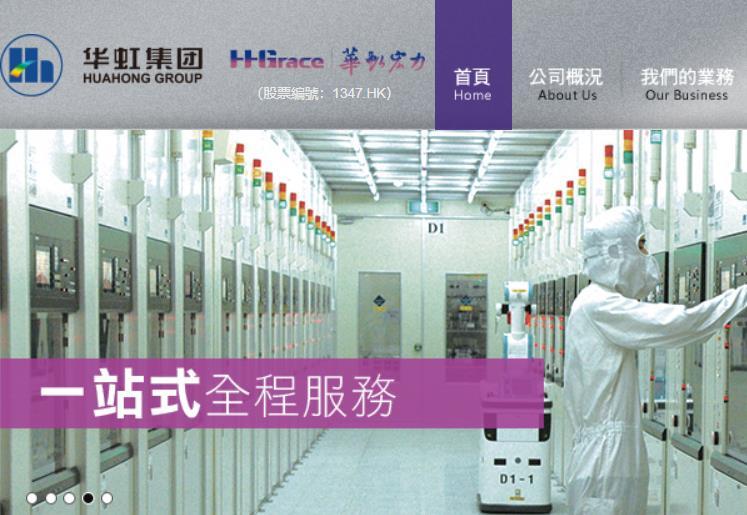 【異動股】半導體股揚升 華虹半導體(01347-HK)漲3.9%