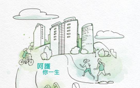雅生活服務(03319-HK)更換總裁、首席執行官及首席財務官