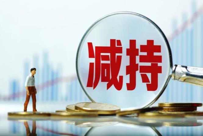 【權益變動】有才天下(06100-HK)被FMR LLC減持25萬股