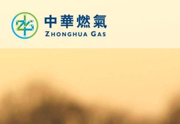 中華燃氣(08246-HK)因行使購股權溢價發行1000萬股