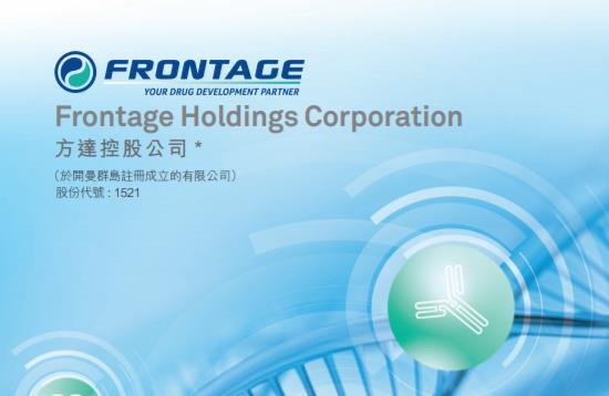 富瑞首予方達(01521-HK)目標價6.5港元 首予買入評級