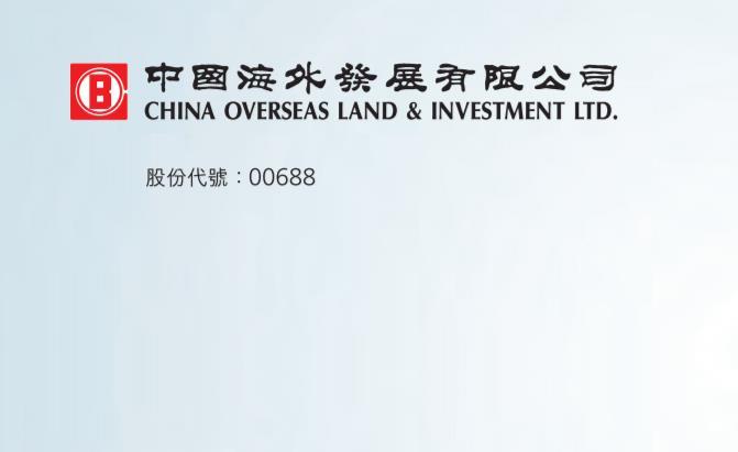 中國海外(00688-HK)首5個月合約物業銷售額按年跌近6%