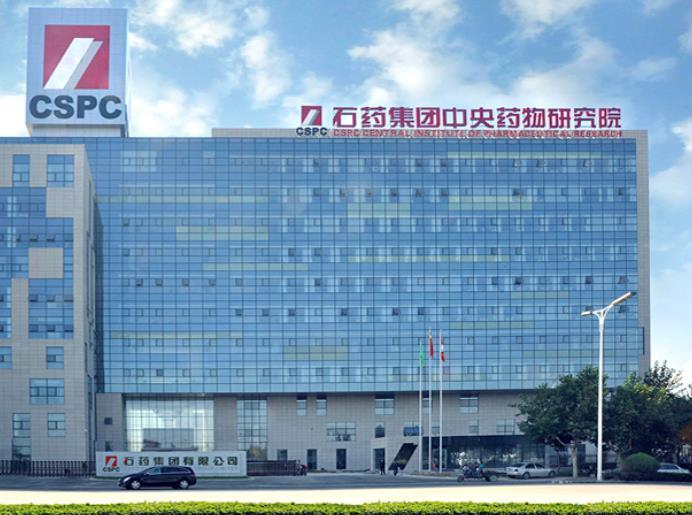 潘鐵珊:石藥集團(01093-HK)預計未來三年將有多達50個新產品上市