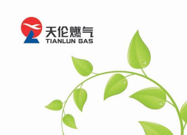 天倫燃氣(01600.HK):河南天倫獲亞洲開發銀行5000萬美元貸款授信