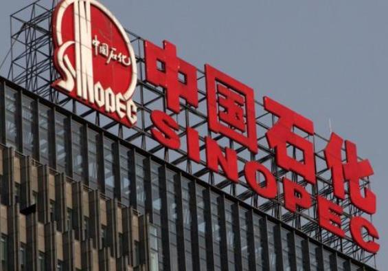 中國石油化工(00386-HK)出售管網資產交割