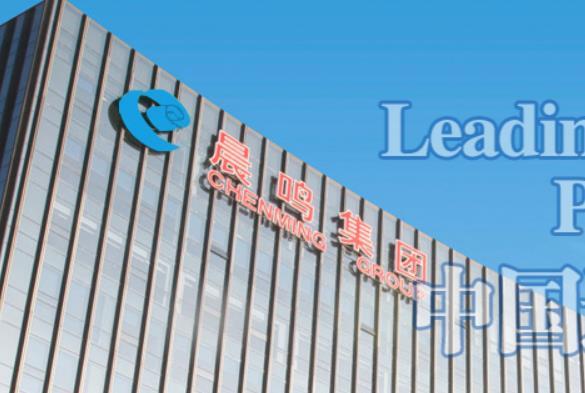 晨鳴紙業(01812-HK):黃岡科技獲增資