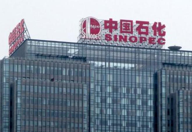 中國石油化工(00386-HK)為海投香港擔保與阿穆爾公司簽署《保證和賠償協議》