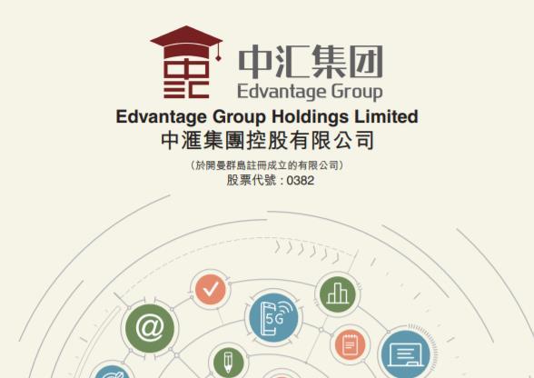 中滙集團(00382.HK)前九個月收入創新高 同比升47.9%至9.013億人民幣