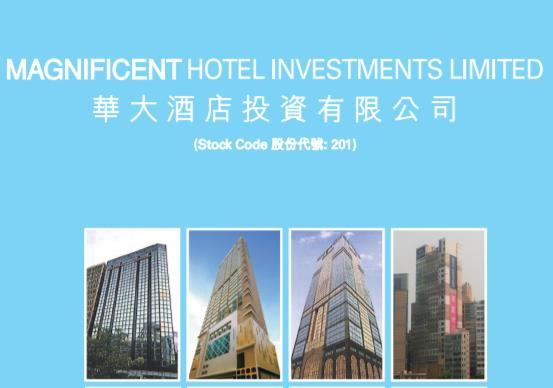 【盈警】華大酒店(00201-HK)料中期虧損約1.5億港元