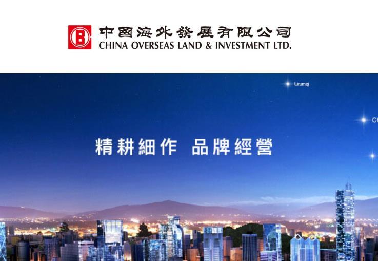 中國海外發展(00688-HK)首2月收購地塊付近百億土地出讓金