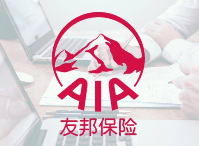 郭家耀:友邦成為首家外資獨資人身保險公司 增加分支機構的行動亦將啓動