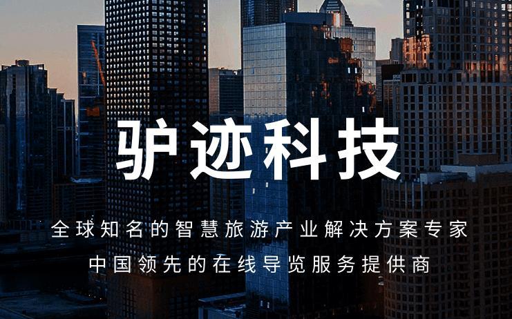 NEXION TECH(08420.HK)預期3個月虧損大減
