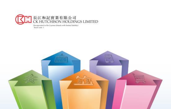 長和(00001-HK)中期股東應佔溢利130億港元 擬派中期息0.614港元