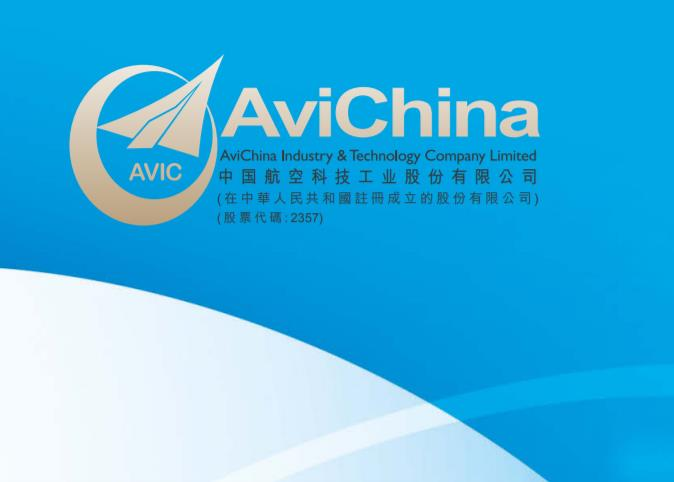 中航科工(02357-HK)回購364萬股 涉資約1455.22萬港元