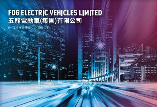 五龍電動車(00729-HK):Sino Power提交之清盤呈請聆訊已延期至12月18日 續停牌