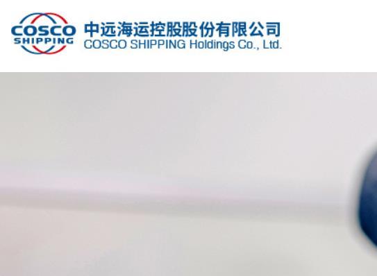 交銀國際上調中遠海控(01919.HK)的投資評級