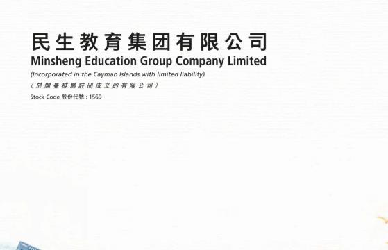 民生教育(01569-HK)主席增持
