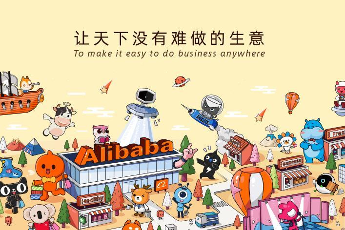 【異動股】阿里巴巴-SW(09988-HK)漲2.054%
