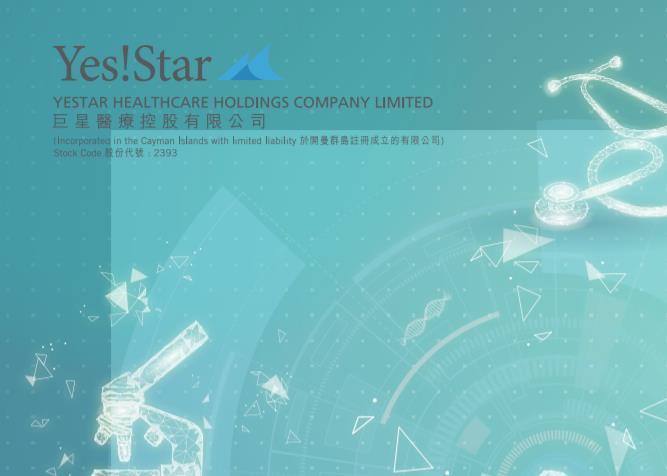 巨星醫療(02393-HK)回購51.25萬股 涉資60.1萬港元