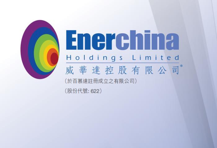 威華達(00622-HK)完成出售Satinu Resources Group Limited之8.06%股權